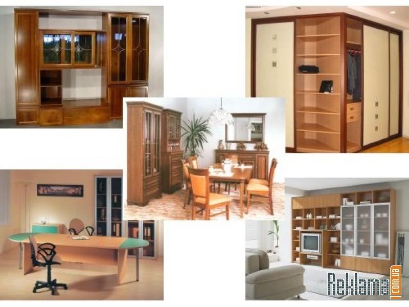 проектирование мебели в кургане отличие