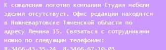 попросить в профсоюзном доме отдыха доктор александра михайловна своему незнанию